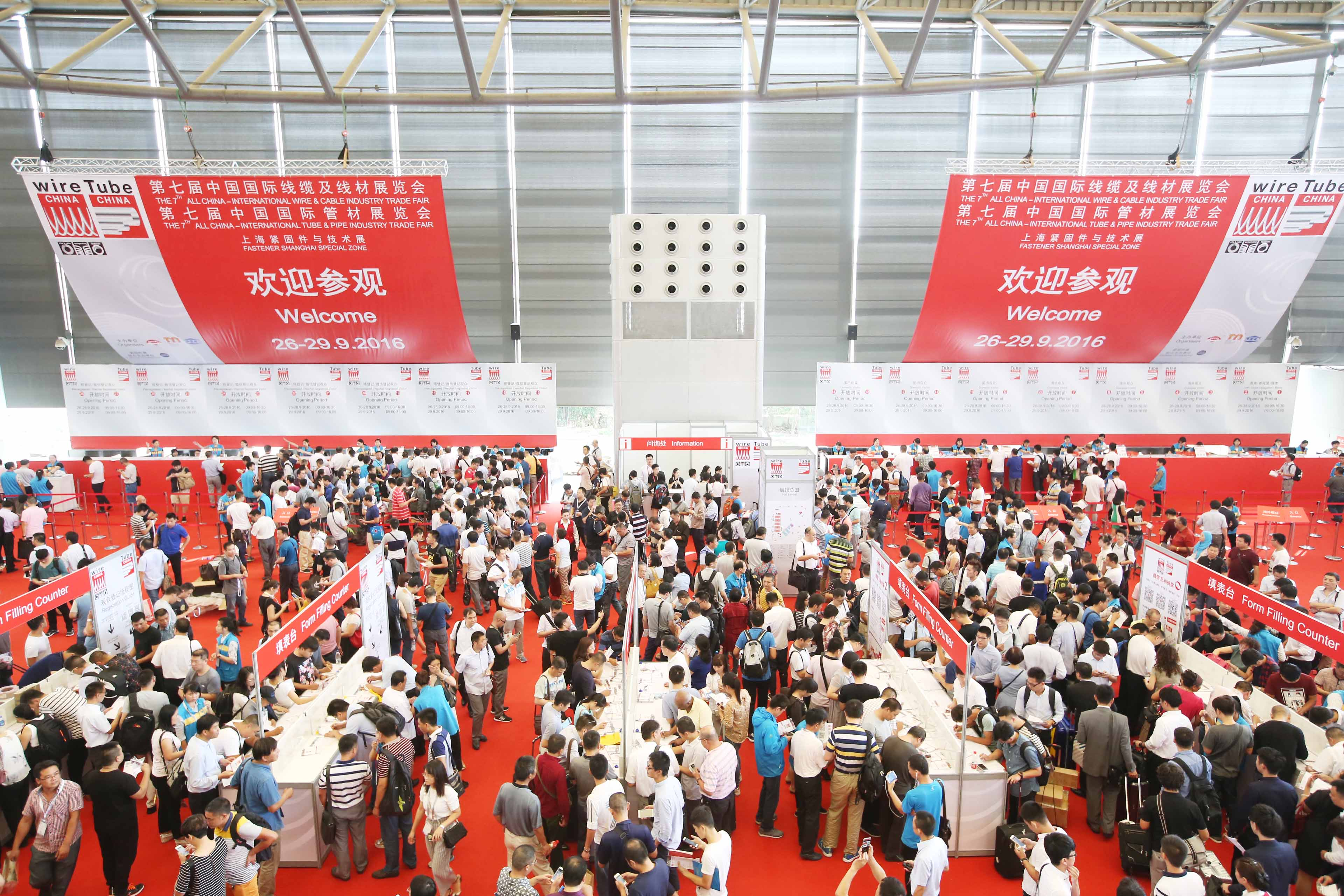 Autumn 2018 reunion sparks on-going booth reservations for the next wire & Tube China.