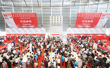 Autumn 2018 reunion sparks on-going booth reservations for the next wire & Tube China...