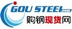 购钢网logo