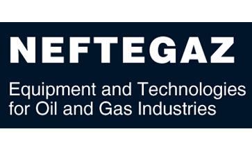 NEFTEGAZ 2017 预计将有700家企业参展,共享俄罗斯石油经济复苏