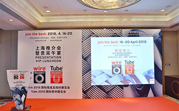 wire 2018 and Tube 2018 enjoy stable investment climate: Industries look to the metal trade fair summit in April 2018 with optimism