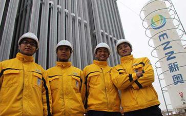 日本东芝集团将把美国液化天然气业务出售给中国新奥能源