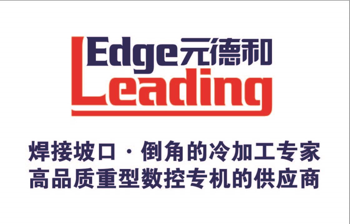 北京元德和机电设备有限公司