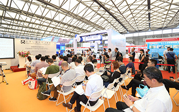 A Number of Technical Forums Will Be Held Simultaneously to Focus on Trending Issues and Difficulties in The Development of The Industry