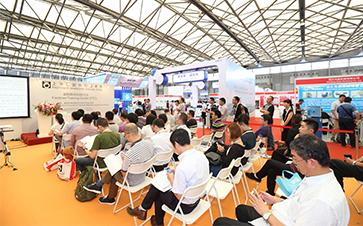 多场技术论坛同期举办,聚焦行业发展的热点及难点问题