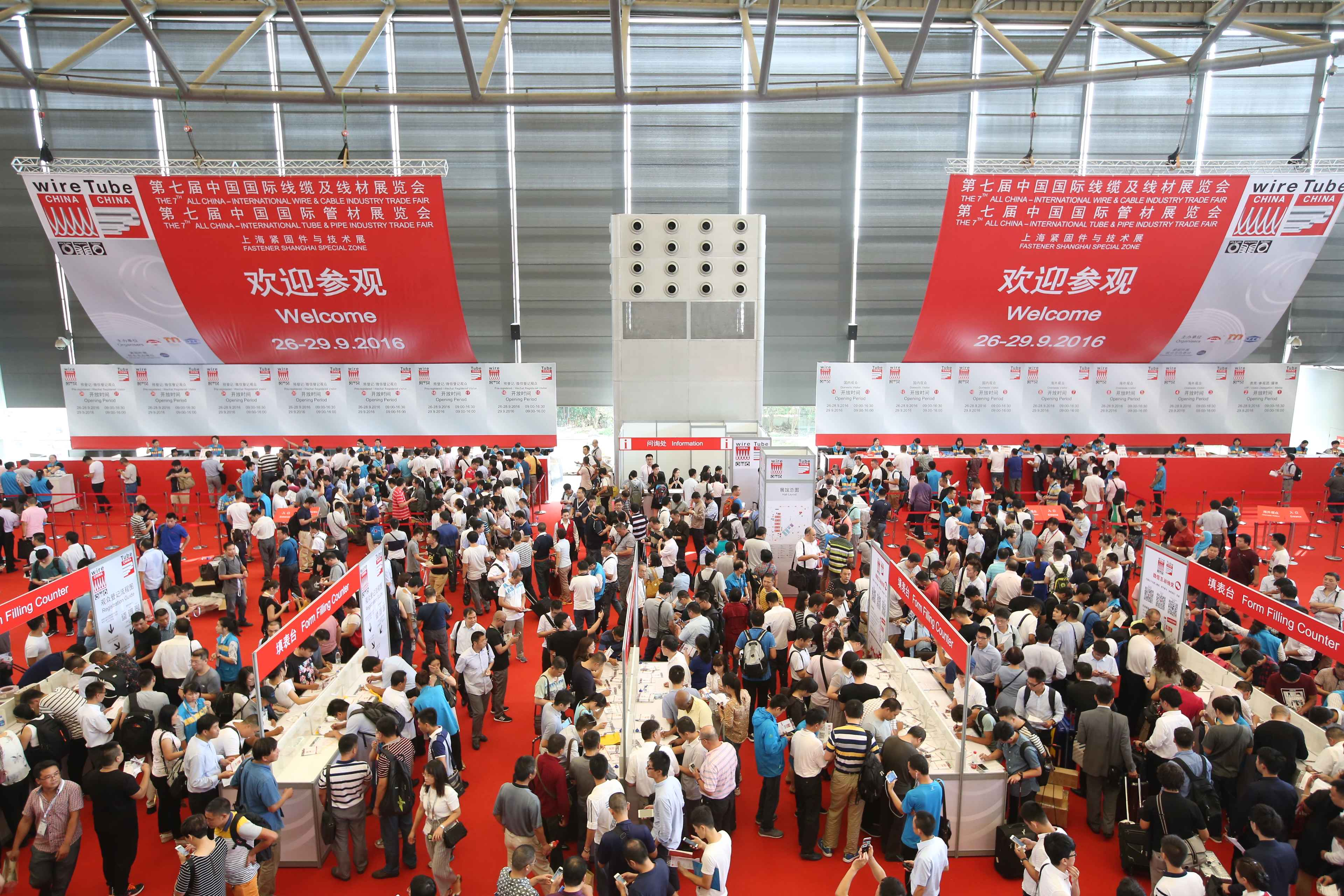 Tube China 2018 with innovative technology highlights