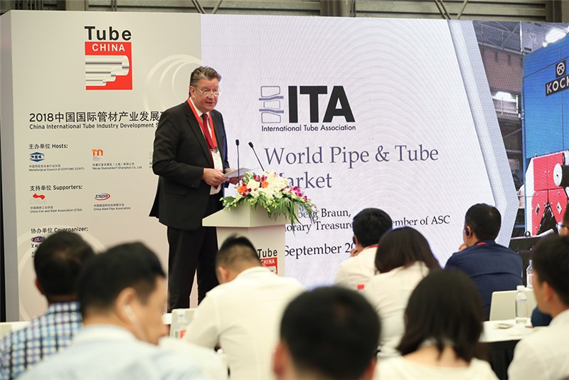 China International Tube Industry Development Seminar 1.JPG